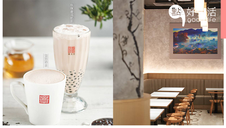 2000呎觀塘文青cafe 台灣「珍奶始祖」春水堂推HK限定甜品