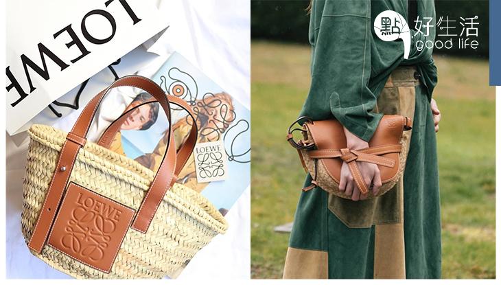 女神必備!夏季只需$7000就可入手Loewe的藤編手袋,讓你輕易增加滿滿回頭率!