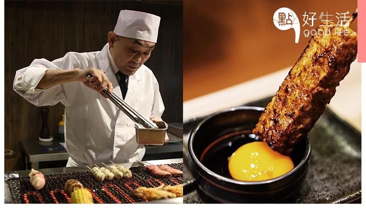 【銅鑼灣美食】TGIF豪飲豪食!高質隱世串燒店,享受極致創新Omakase日本料理!