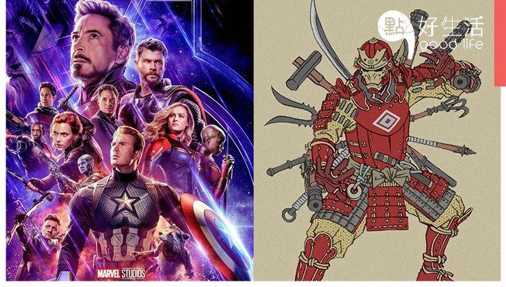 Marvel熱潮持續!日本藝術家把復仇者聯盟成員幻化成東瀛風,Iron Man將軍實在太帥氣了!