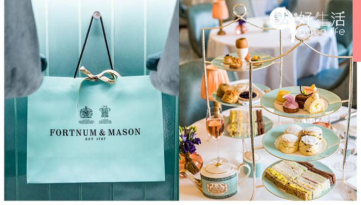 英女皇至愛!英國300年品牌Fortnum & Mason宣佈進駐香港K11 MUSEA,作為品牌首間海外分店!