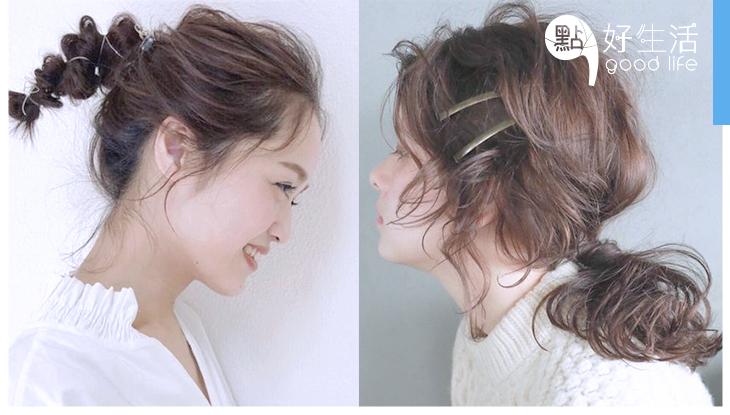 中長髮滿滿的少女感:學懂「日韓編髮」輕易變成仙氣甜美系女生!