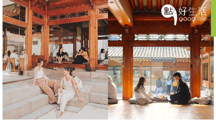 充滿質感的首爾韓屋Café 每間分店都展現不同魅力!讓你懶洋洋地待一整天