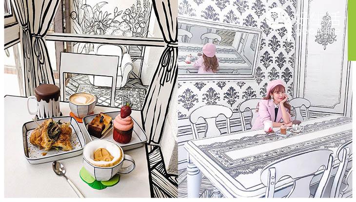 【打卡必到!】韓國弘大2D漫畫風玩味Café 大玩過癮錯覺藝術 一秒變身漫畫人物