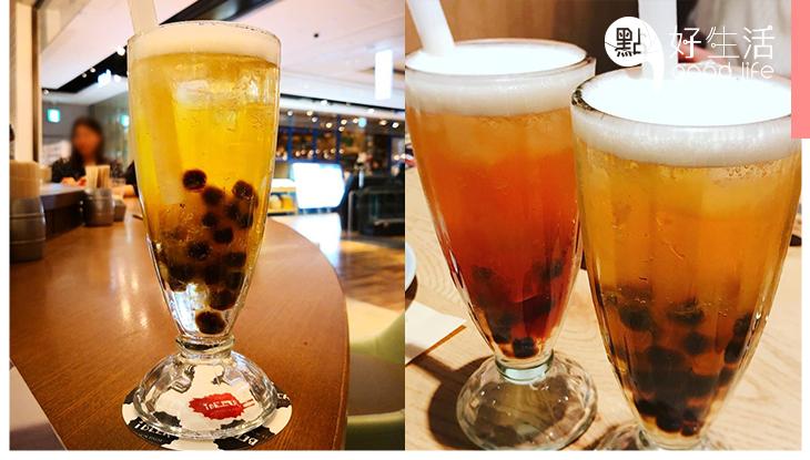 珍珠奶茶已經過時!東京餐廳推「珍珠啤酒」爆紅,苦澀的啤酒加Q彈珍珠到底是什麼味道!