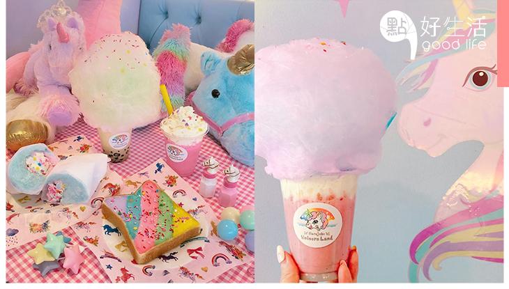 【旅行Chill住食】日本首間獨角獸主題Café,由裡至外全是粉彩色滿足最夢幻的少女心!