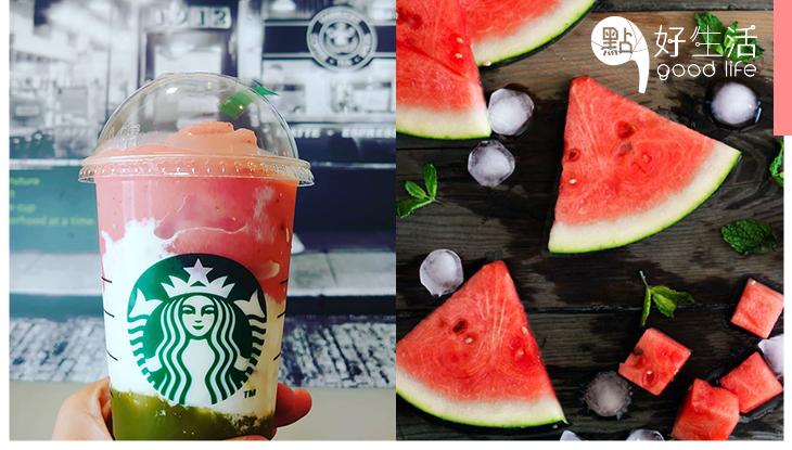 夏日透心涼!台灣Starbucks推夏季限定西瓜荔枝蘆薈星冰樂,特飲3色層次美得夢幻!