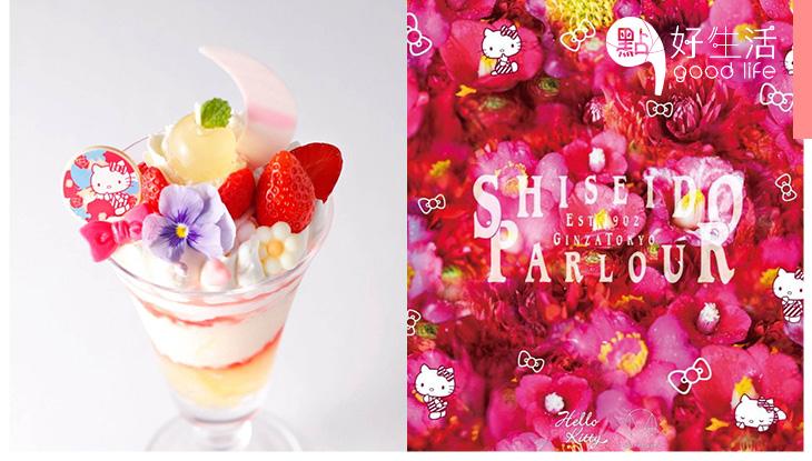 太夢幻了吧!蜷川實花 X Hello Kitty 芭菲7月登場 清爽消暑蘋果味 資生堂Parlour有售