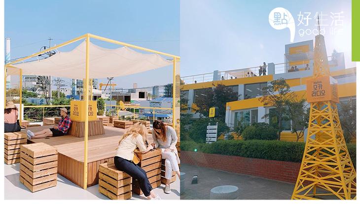 【期間限定】首爾黃色小屋免費Café 清新治癒感!集咖啡、打卡、電台、音樂一身