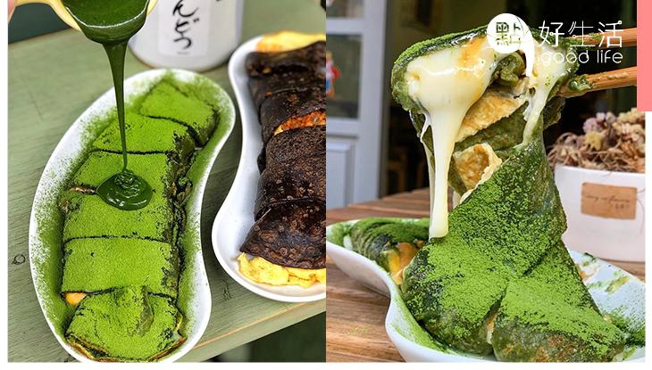 髒髒包已過時!台灣餐廳推髒髒蛋餅,濃郁抹茶配雙重芝士的超邪惡組合!