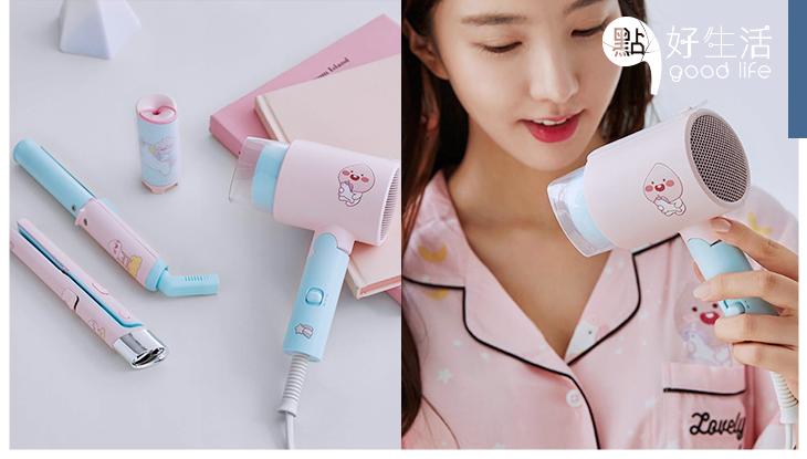 少女心又爆發!韓國Kakao Friends推出聯乘「Apeach美髮工具」粉嫩馬卡龍色系充滿夢幻氣息!
