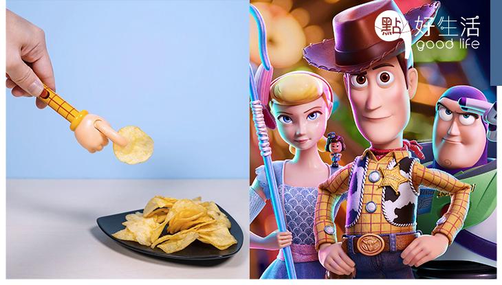 懶人必備:日本玩具商推出「Toy Story薯片夾」造型可愛逼真,也不怕會弄髒手!