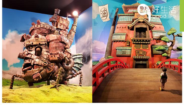 【打卡必到】走入吉卜力動畫世界 佈景超細膩夢幻! 同無臉男自拍 ,與龍貓等巴士