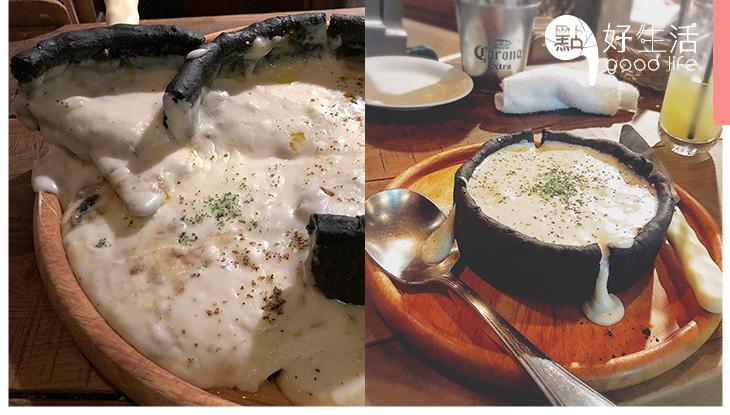 芝士控必試!東京餐廳推芝士熔岩流心薄餅,網民直呼:大概是見過最邪惡的薄餅!