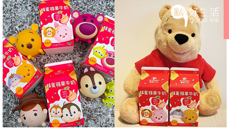 Tsum Tsum粉絲必入!台灣Family Mart再度聯乘蜜蜂工坊,推超可愛的期間限定飲品!