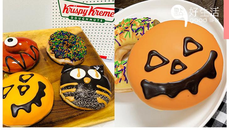 日本Krispy Kreme推萬聖節限定冬甩,超可愛造型讓茶點增添滿滿節日氣氛!