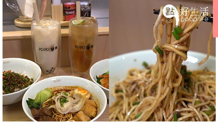 人氣餐廳KiKi麵店登陸尖沙咀K11 MUSEA,必食新店限定麵食和飲品!