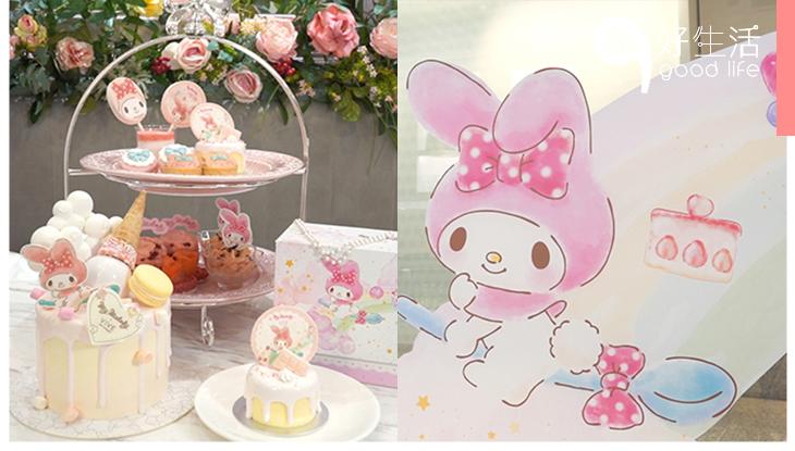 【召喚My Melody忠粉】Vive Cake Boutique聯乘My Melody推主題合作,必食夢幻下午茶套餐!