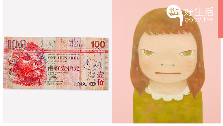 誰說「玩藝術搵唔到錢」日本藝術家奈良美智HK$100紙幣拍賣,即以$45萬港元成交!
