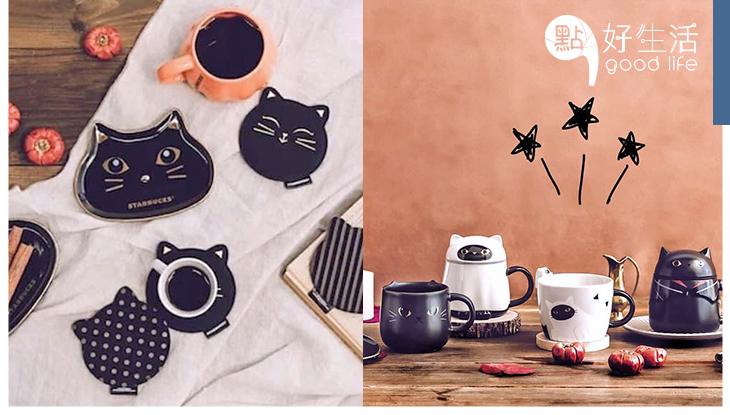 貓奴出動!台灣Starbucks推「萬聖節黑貓系列」吸引全城黑色狂迷,貓咪杯超可愛!