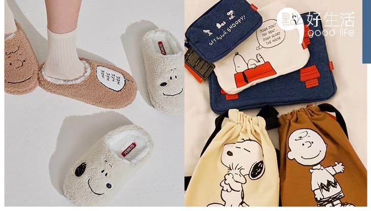 韓國SHOOPEN推出「Snoopy秋冬」系列,全部商品十分可愛,好想通通買回家!