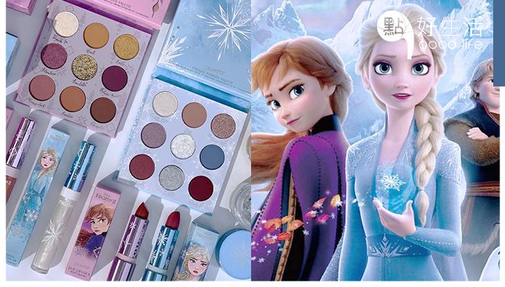 冰雪女王必備:ColorPop推出《冰雪奇緣2》夢幻配色彩妝系列,Elsa超美眼影霜、唇膏成為必搶之品!