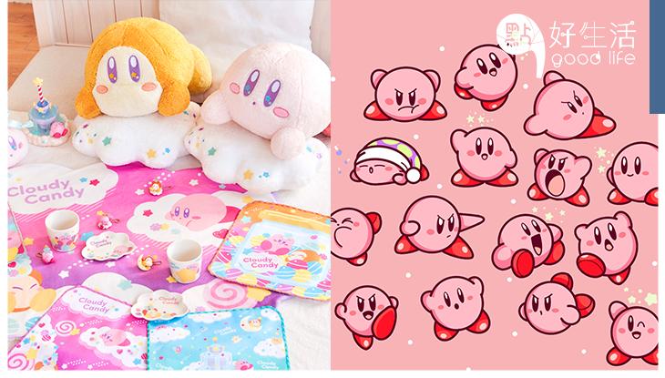 卡比可愛到極!日本推出「星之卡比一番賞」粉紅色卡比公仔、束口袋引爆少女心!