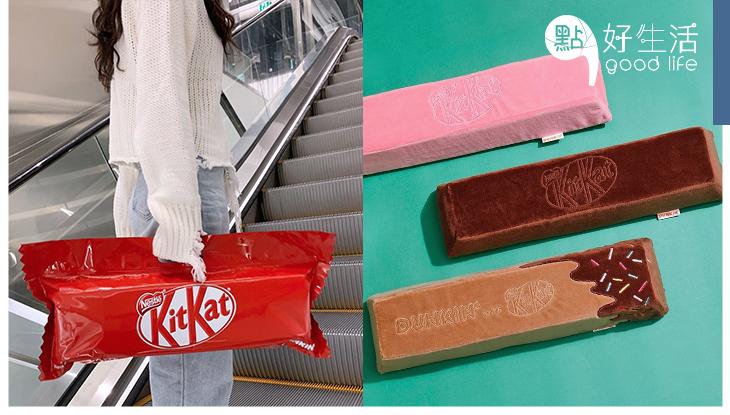 好幸福啊!韓國KitKat聯乘Dunkin' 推出「巨型朱古力抱枕」隨時抱著睡,十分適合朱古力控!