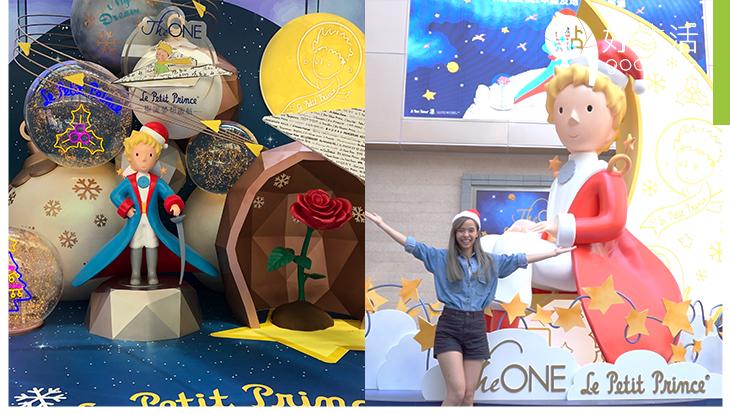 小王子首個聖誕造型登陸香港:6大夢幻心動打卡位,3米高小王子與你共度浪漫溫馨的聖誕節!