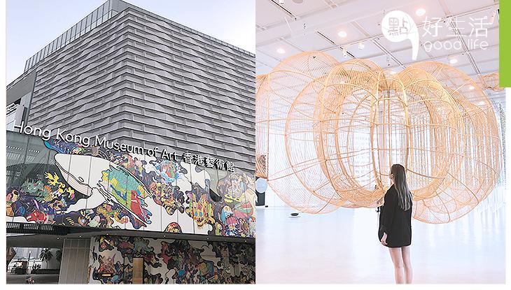 香港藝術館重新開放,成尖沙咀必到文藝地標!裝置藝術、玻璃維港景成打卡熱點!