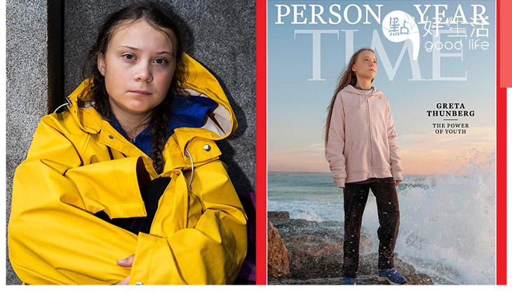 口裡說不,身體也很誠實!時代雜誌風雲人物瑞典16歲少女Greta Thunberg為環保拒絕坐飛機,堅持乘船橫渡大西洋,為了信念原來可以去到好盡!
