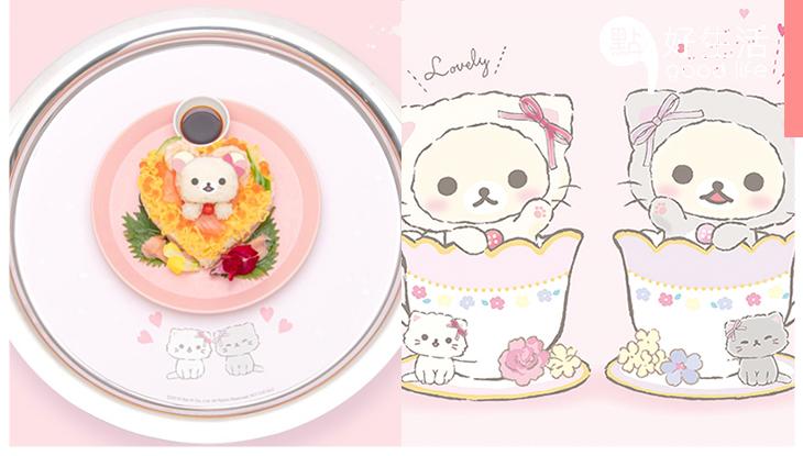不讓鬆弛熊專美!小白熊於東京原宿開設期間限定Café,首次以互動餐飲體驗叫人超期待!