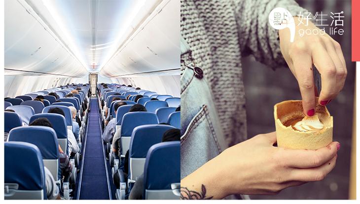 機艙上也能減廢!新西蘭航空公司宣布改用「可食用杯子」,藉此減少機艙垃圾為環保出力!