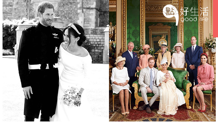 【係愛啊!哈里】哈里與梅根淡出皇室活動後將面對財政獨立,網民竟譏諷梅根把王子變成青蛙?哈里透露淡出皇室全因為「愛」!