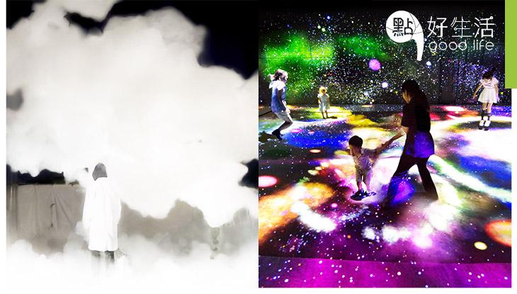 【玩盡大灣區】teamLab下月再度登陸澳門,全新沉浸式展品自律雲首次展出!展覽佔地達5000平方米!