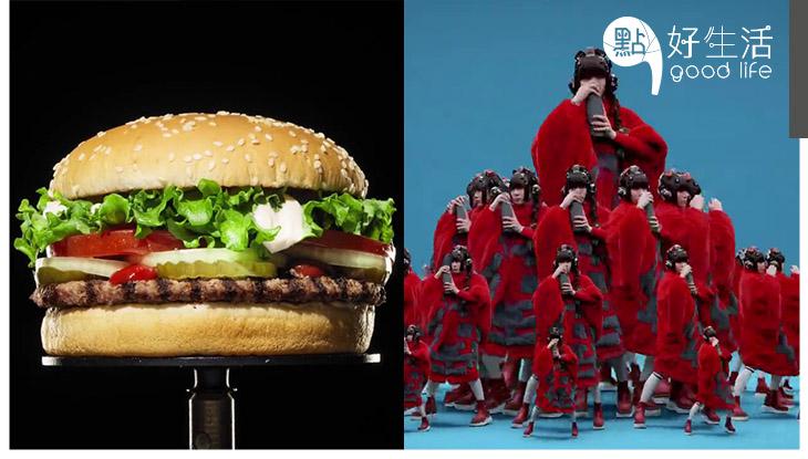 廣告目的就是吸睛!歐美與亞洲推出了驚嚇、反胃、搞笑廣告,現在就去片!