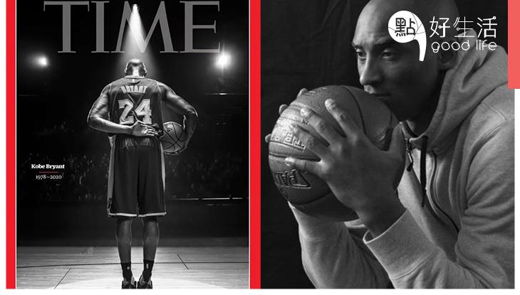 【永遠懷念】NBA傳奇高比拜仁讓人敬佩的不僅是其成就,還有他做人處事的態度,其中一課,就是「懂得放開」