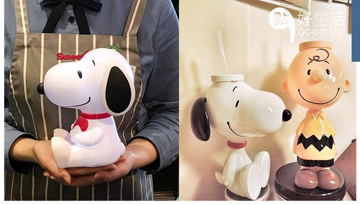 「抱抱SNOOPY回家」韓國樂天影院推SNOOPY套裝,包括小夜燈、可樂杯,粉絲必收藏!