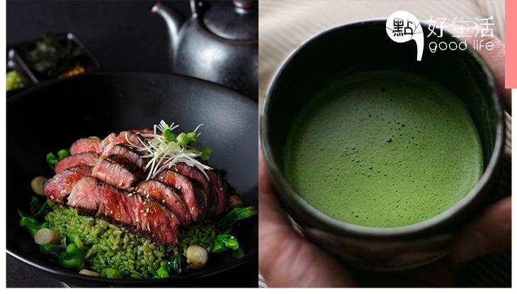 【抹茶控必食!】日本JOURNAL STANDARD系列餐廳聯同「辻利」推出多款期間限定抹茶食品