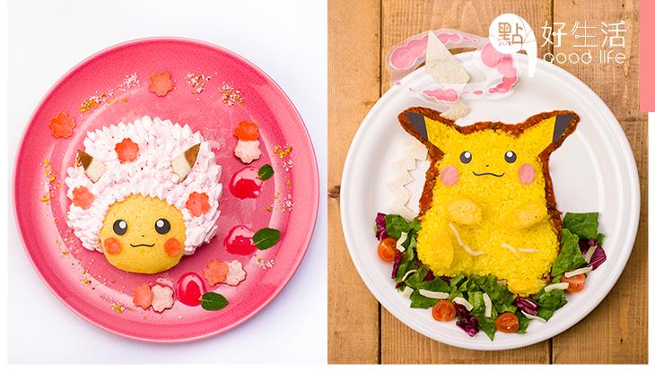 日本Pokémon Café發布全新限定餐單,忍不住高呼櫻花版的比卡超實在太可愛了!