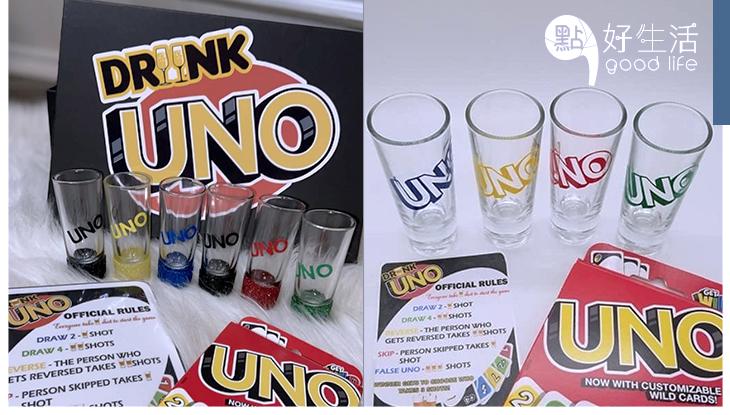 今晚不醉無歸:UNO推出飲酒版「Drunk UNO」超適合酒鬼朋友,派對玩到盡!
