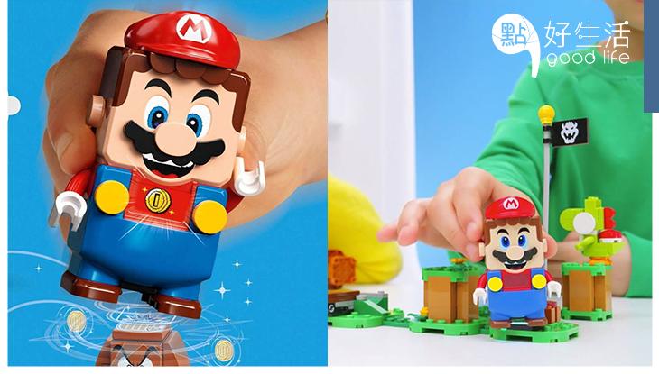 親自動動手!任天堂與LEGO聯乘推出「Lego Mario」把電玩帶到真實世界,讓積木和電子遊戲融合。