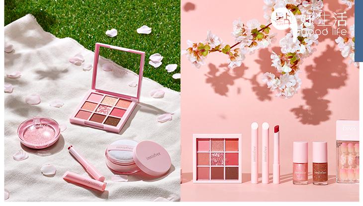 春日的甜美:韓女生熱捧innisfree限定「濟州王櫻彩妝」打造柔光櫻花妝!