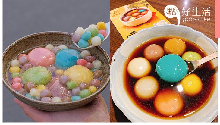 【旅行Chill住食】台北打卡必食「原味錄」甜品,招牌作彩虹湯圓美翻天!