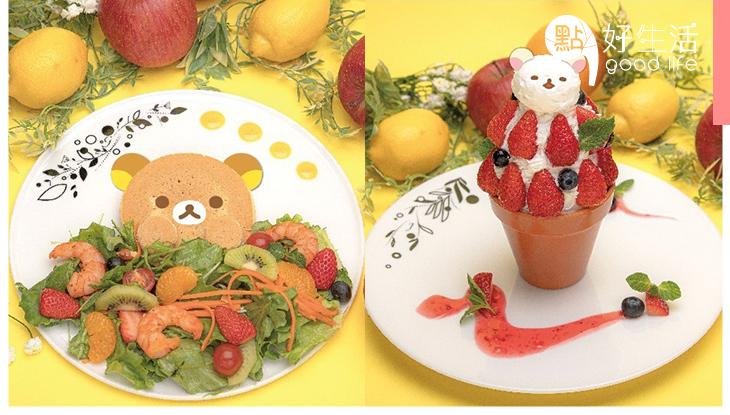 鬆弛熊人氣持續高企!東京開設鬆弛熊水果主題限定café,與主角們大玩互動餐飲體驗!