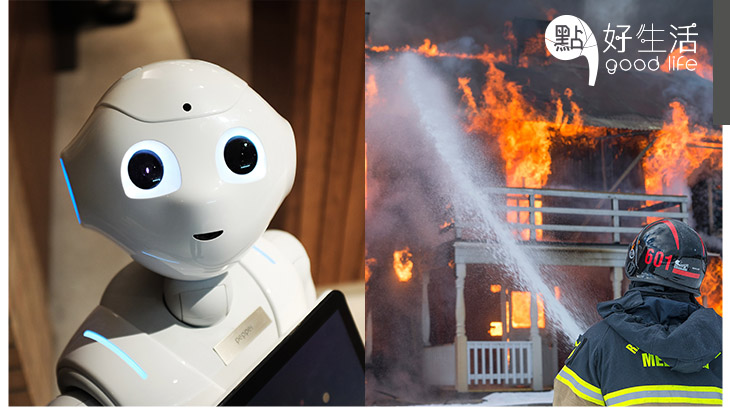 英雄救美已經out?能想像到在危難中拯救你的不是英勇的消防員而是鐵甲機械人?這些以往只在電影裡才有的情節,在現實生活裡已逐步出現了!