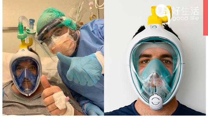 【疫境下的好人好事】與醫學界完全拉不上關係的機構,展開科技與工業抗疫戰線,為醫院提供急需的新冠肺炎醫療品