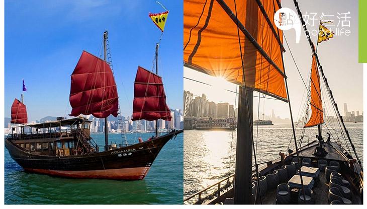 香港居民免費乘坐傳統帆船張保仔! 暢遊維港齊抗疫情!享受海風吹走抑鬱心情!
