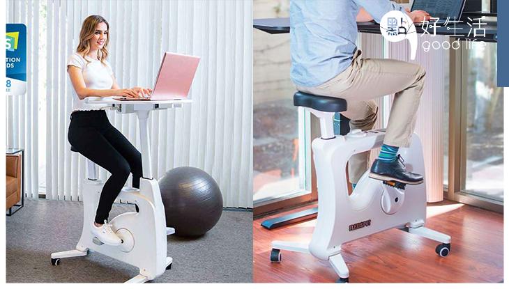 疫情影響在家工作日漸變肥?外國推「單車工作桌」時刻保持健康,做運動同時工作!