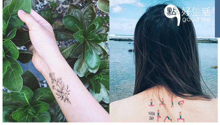 不怕後悔!台灣「文青系紋身貼紙」體驗紋身效果,隨時更換圖案沒難度!